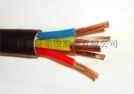 电气化铁路单相交流交联式聚乙烯绝缘电力电缆