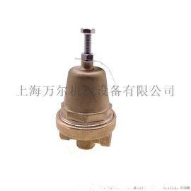 寿力螺杆空压机配件减压阀泄压阀压力调节器调节阀048354