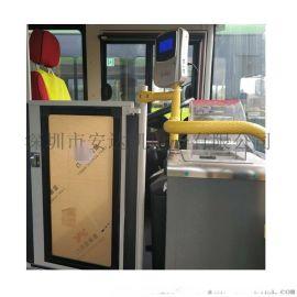 可报站公交刷卡机 WiF无线方式 公交刷卡机厂家