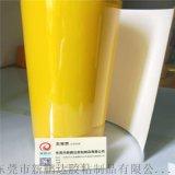 PI覆盖膜 热压粘合保护膜 FPC软性线路板