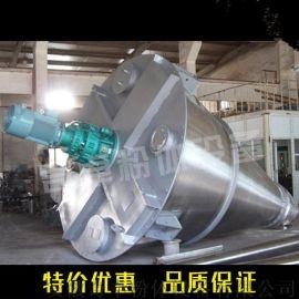 双螺旋锥形混合机,**亚铁锂混合机选奇卓粉体设备