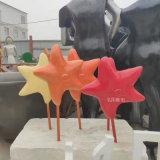 海洋公園雕塑 玻璃鋼海星雕塑造型