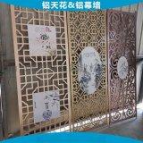 茶楼仿古木纹铝窗花 中式风格木纹窗花格子