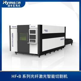 供应数控金属激光切割机