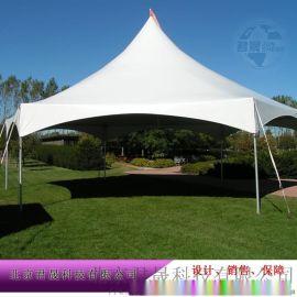 尖顶铝合金篷房 可定制展览安检户外帐篷