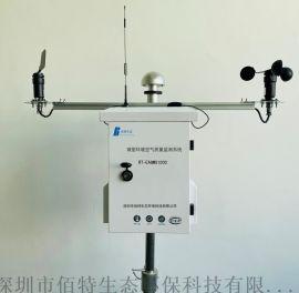 生态环境空气质量监测系统