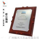 墙上木牌荣誉牌 银行年度评比员工颁奖奖牌