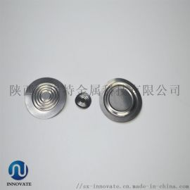 膜片金属膜片钽膜片 陕西一诺特膜片