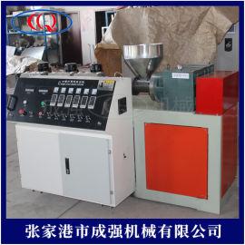 SJ50单螺杆熔喷挤出机 熔喷无纺布生产设备