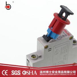 贝迪90847小型断路器锁电气锁BD-D02