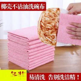厨房抹布纱布