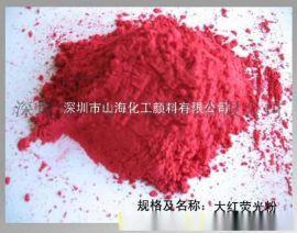 厂家直销油漆油墨用白色荧光粉