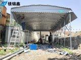 青白江區推拉棚,倉庫帳篷,電動雨棚,遮陽棚