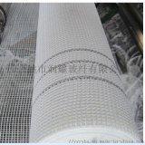 耐碱网格布 玻纤网格布 墙体网格布 抗裂网格布