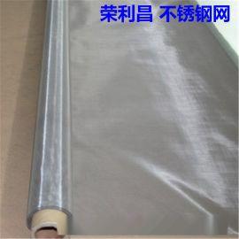 不锈钢网 四川不锈钢网 不锈钢印刷网 成都不锈钢网