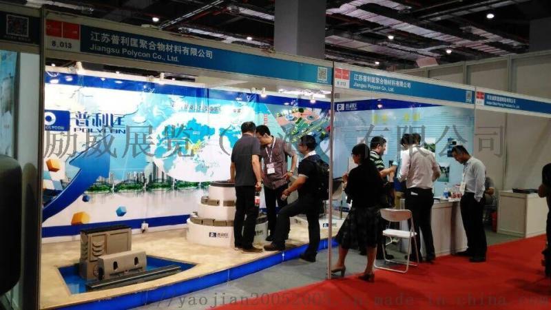 2020深圳国际聚合物材料展览会