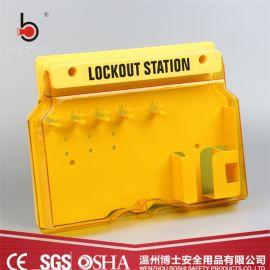 一体式锁具工作站BD-B101