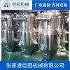 钙粉真空吸料机 不锈钢真空上料 全自动真空上料机