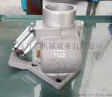 復盛空壓機賀爾碧格進氣閥總成和氣缸93125-11