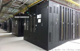 YF机房专用空调 上海保洛斯YF07精密空调