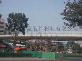 深圳天桥建筑外墙装饰搪瓷钢板幕墙材料