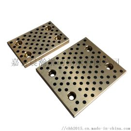 固体镶嵌式自润滑板_耐磨铜滑板_一件非标定制