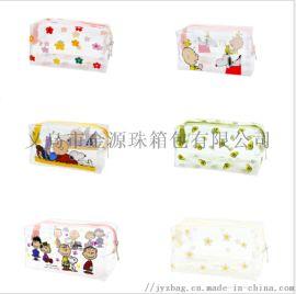 日韩透明印刷化妆包牛油果花朵草莓PVC洗漱收纳包