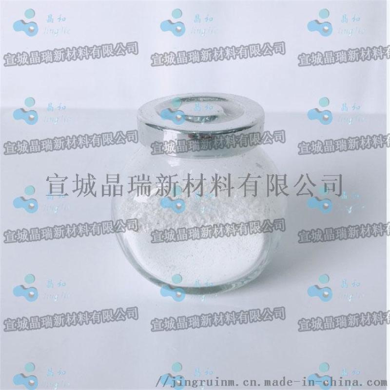 宣城晶瑞供应 催化剂载体纳米三氧化二铝