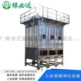 【绿必达】工业发电机黑烟净化系统