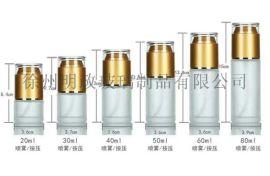 化妆品空瓶膏霜瓶面霜瓶金银色亚克力瓶眼霜瓶