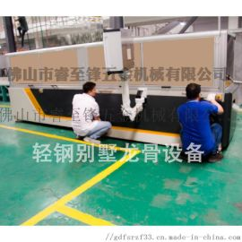 广东厂家直销轻钢龙骨设备 日产4-6吨/8小时