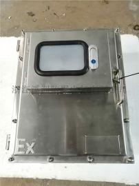防爆防腐三菱台达PLC自动化配电柜控制箱BXD系列