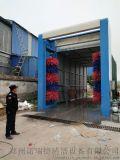 搅拌站装料口龙门式洗车机定做安装
