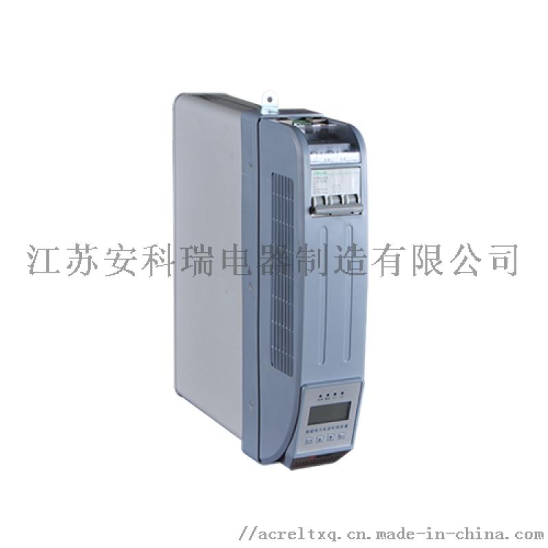 醫院智慧低壓無功補償電容器生產廠家