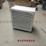 7/8TS低温热水铜管暖风机