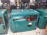 小型柴油发电机组6.8KW小机组静音型发电机