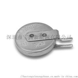 FDK/富士通贴片充电纽扣电池ML621-TZ1