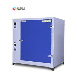 led高温老化测试机供应商,金属抗高温测试机