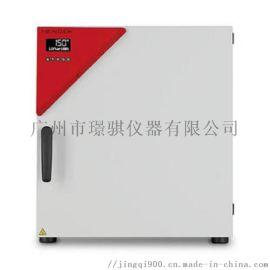 binder微生物培养箱BD720规格