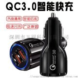 车载手机充电器qc3.0车充保龄球充电头闪快充