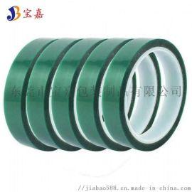 喷塑避粉保护的绿色高温保护膜, PET高温保护膜