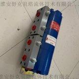 CFA3-4X32-YF-1齒輪分流器