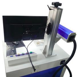 紫外线打标机 PCB打码机 PVC管材激光打码机 塑料激光打标机