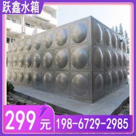 鹤山生活不锈钢水箱消防不锈钢水箱304水塔储水箱