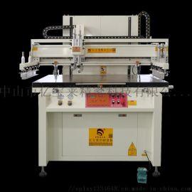 铝基板灯饰条丝印机全自动双面印刷机