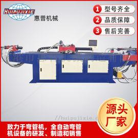 全自动数控38单头弯管机 二轴单层模自动弯管机