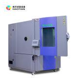 电子产品高低温老化试验标准机, 保温材料湿热低温仪