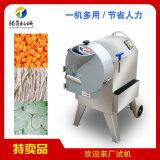 胡蘿蔔切片切丁機 土豆切片機 多功能切片絲丁一體機