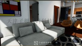 VR样板间开发—子极科技