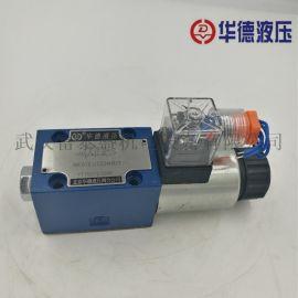 北京华德电磁阀4WE6GA61B/CG24N9Z4/FS2